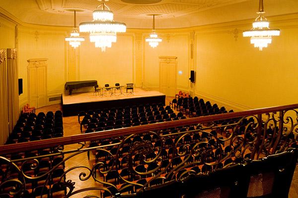 Casino Basel Konzerte