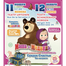 Masha and The Bear