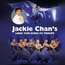 Jackie Chan Theatre