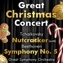 The Great Christmas Concert